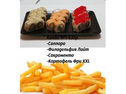 Набор суши и роллов «Комбо №1»