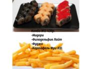 Набор суши и роллов «Комбо №2»