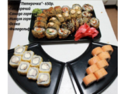 Набор суши и роллов «Пятерочка»