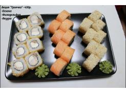 Набор суши и роллов «Троечка»